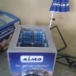IMG_20120918_170932