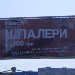 Львів_Шувар бл